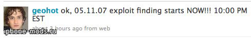 Geohot «slomal» modem 05.11.07