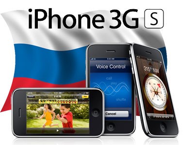 prodazhi iphone 3GS
