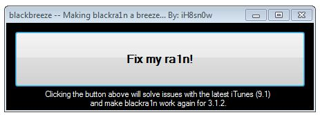 BlackBreeze