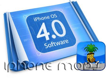 Proshivka iPhone OS 4 beta vzlomana
