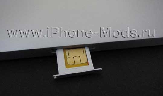 MTS nachinaet prodazhi microsim dlya iPad