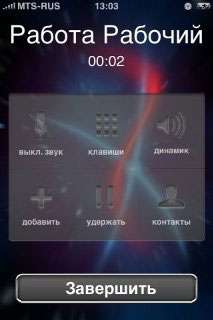 Severnoe-Siyanie theme for iphone