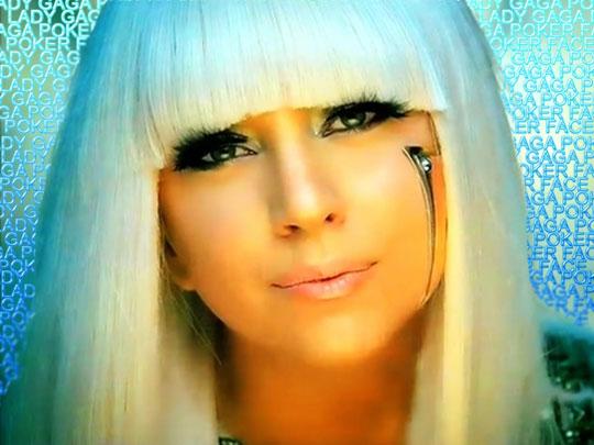 iPhone 4 Lady GaGa