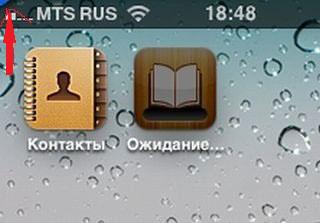 iOS 4 beta 2