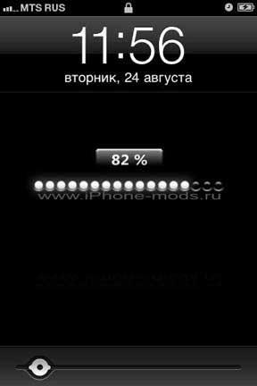 Black Wood for iOS 4 от команды iPhone - mods.ru
