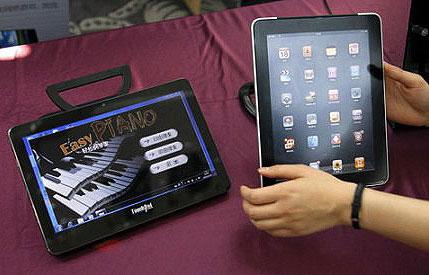 Windows 7 Hanvon VS  Apple iPad
