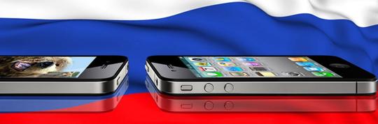 Prodazhi iPhone 4 v Rossii