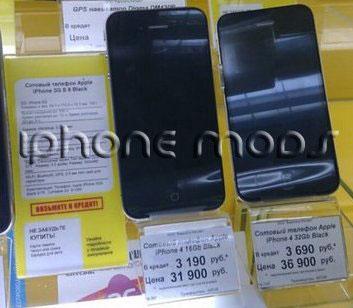 iPhone 4 mozhno ofitsialno kupit v Rossii
