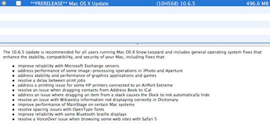 Релиз MacOS X 10.6.5 ожидается сегодня ночью