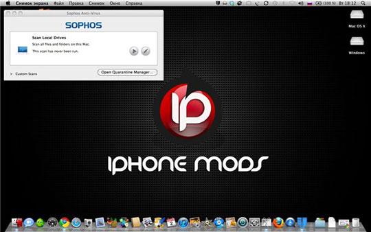 Сегодня Sophos предлагает всем установить свой бесплатный Sophos Anti-Virus for Mac: Home Edition