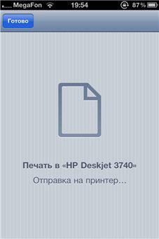 aktivatsiya AirPrint v Mac OS