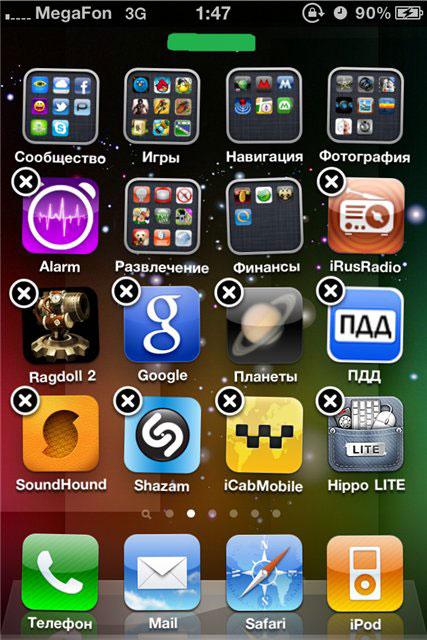 расположение иконок iphone: