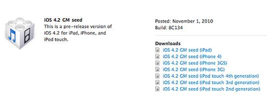 Apple выпустила новую прошивку iOS 4.2 Gold Мастер для iPhone, IPod Touch и IPad