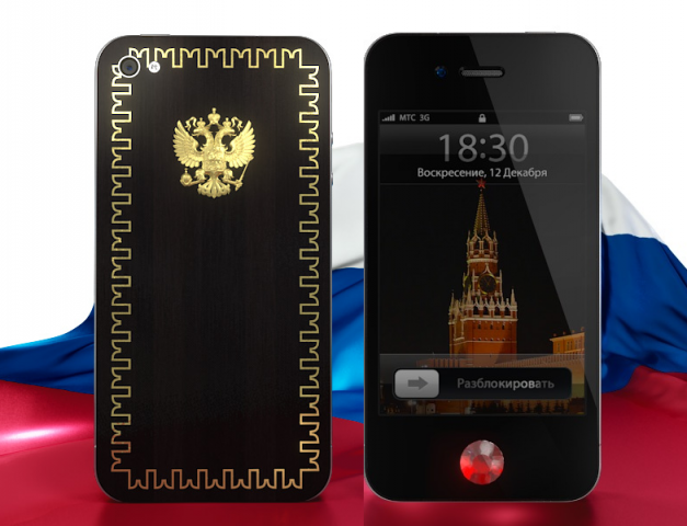 iPhone 4 Russian Federation
