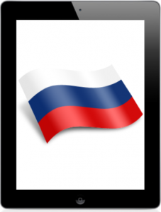 Prodazhi iPad 2 v Rossii