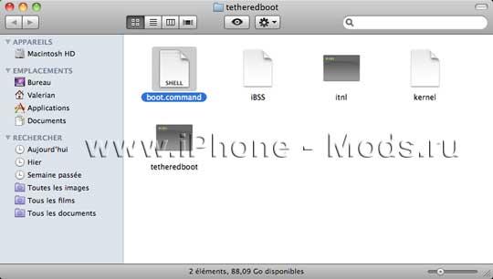 jailbreak iOS 4.3.1
