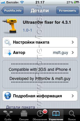 Unlock iPhone4/3GS