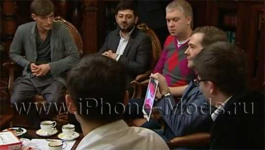 Dmitriyu Medvedevu podarili iPad 2