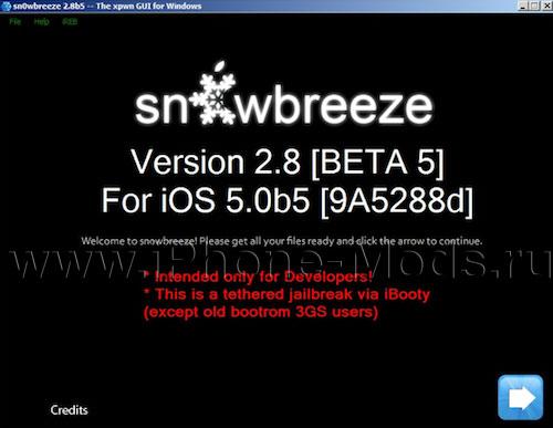 Jailbreak iOS 5 beta 5 для iPone, iPad и iPod Touch for Windows
