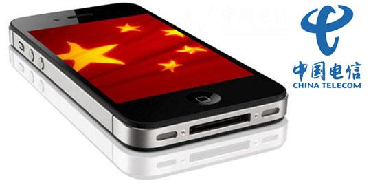 China Telecom gotova prinimatʹ zakazy na iPhone 5