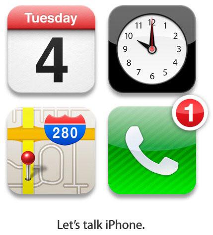 Prezentatsiya iPhone 5 sostoitsya 4 oktyabrya