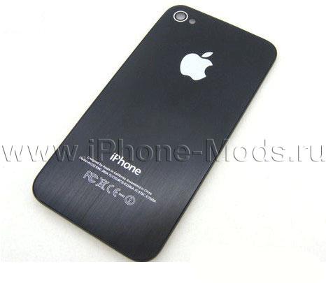 iPhone 5 s alyuminievoi kryshkoi