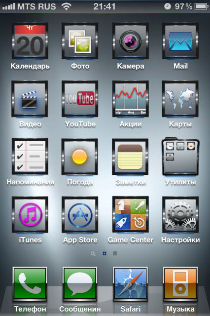 Chameleon Themes (HD) for iOS 5 for iPhone 4