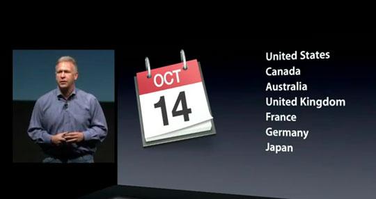 iPhone 4S stavit rekordy prodazh
