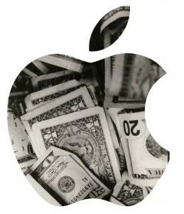 Apple razdaet bonusy sotrudnikam