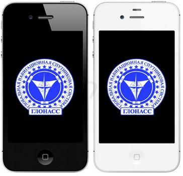 Podderzhka GLONASS v iPhone 4S