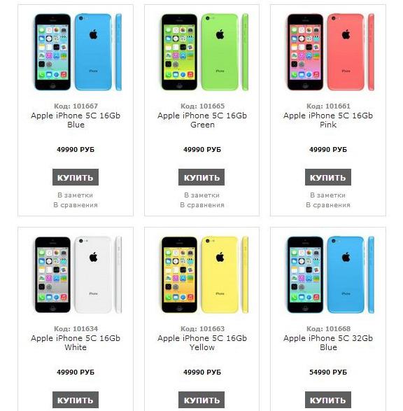 айфон 5 s цена и фото