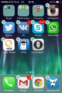 Как убрать программу с экрана айфона